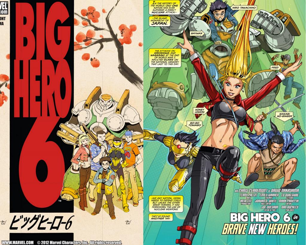 Big Hero 6, la B.D